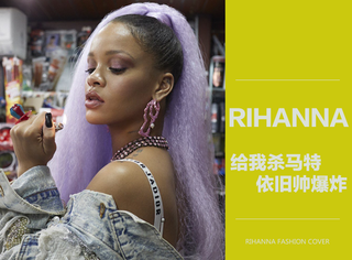 超模算哪根葱?碰上杀马特发型的Rihanna分分钟就能被秒杀!