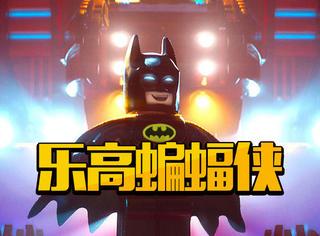 《自杀小队》《蝙超》全扑街,DC终于有一部能拿出手的了