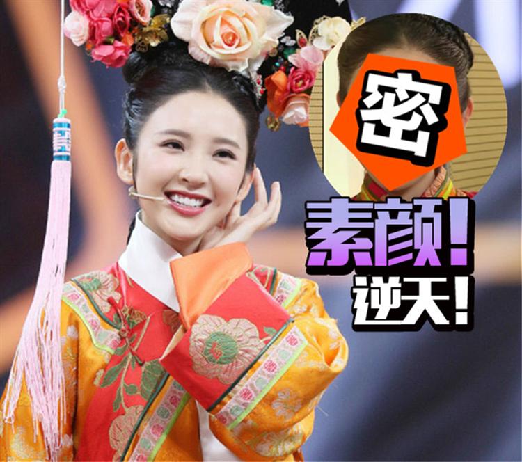 王丽坤、唐艺昕、王鸥...公开卸妆全程,她们的素颜竟然如此逆天