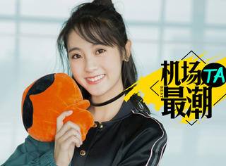 【开奖啦】橘子君携手甜美少女邢菲,送签名橘子玩偶啦!