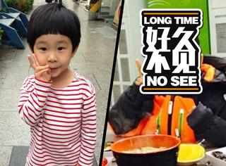 【好久不见】韩版《爸爸去哪儿》的金民律,现在长这样!
