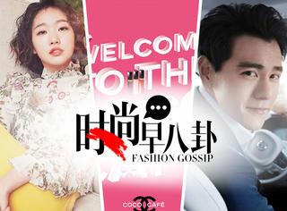【时尚早八卦】Chanel将在东京开展快闪COCO CAF!彭于晏最新广告大片曝光!