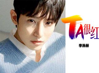TA很红丨YG最新一员大将,韩国超模李洙赫!