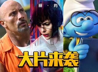 3部好莱坞大片攻占4月电影院,活生生把国产片挤到月初月末