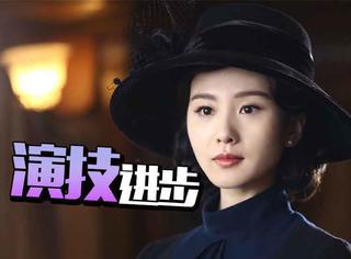 看了9集《黎明决战》,刘诗诗并不是全程面瘫脸啊
