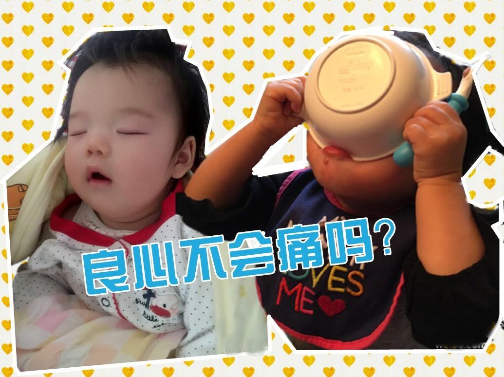 刘烨邓超贾乃亮他们总是这样对待孩子,你们的良心不会痛吗?