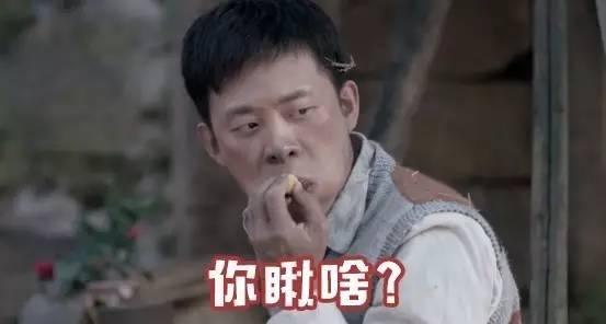 中国版《阿甘正传》告诉你:你穷真跟你爹一根鸡毛关系都没有