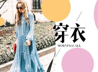 【穿衣MorningCall】紧身连衣裙out!宽松款才是王道!