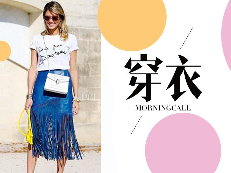 【穿衣MorningCall】听说现在都流行背两个包包出门啦? -58c1328f24f51