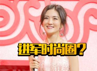 谢娜要出国留学离开《快本》?节目组是这么回应的...