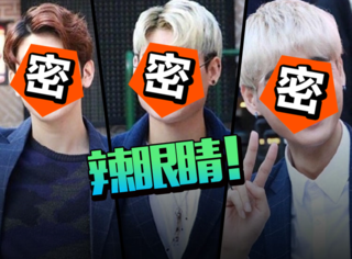 韩国史上最丑男团出道了!看颜值就知道他们实力有多强
