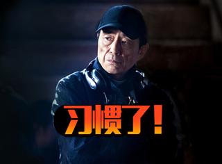 张艺谋向外媒回应《长城》被黑:习惯了,观众有时很挑剔