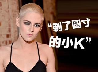 原来女生剪寸头这么酷这么美,比如掰弯所有女同胞的小K!