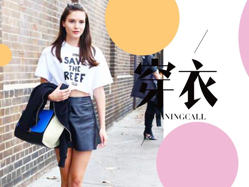 【穿衣MorningCall】2017年,你必须知道的T恤新穿法! -58c5e7953be89