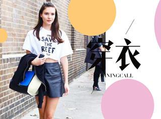 【穿衣MorningCall】2017年,你必须知道的T恤新穿法!