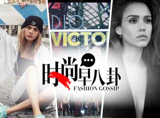 【时尚早八卦】2017年维密秀将在上海举办?Jessica Alba登《时尚芭莎》封面!
