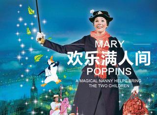 《爱乐之城》之前,这部电影保持53年的奥斯卡歌舞片提名纪录