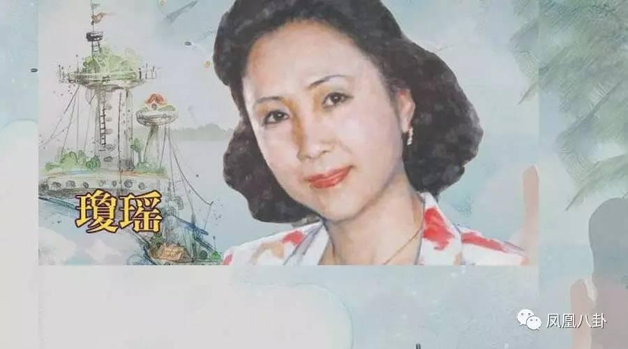79岁发文预约死亡,历经师生恋小三情…承包暑期档的琼瑶,有多少你不知道的事