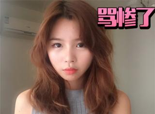 穆雅斓喊麦视频在韩网热传,韩网评论简直没眼看!