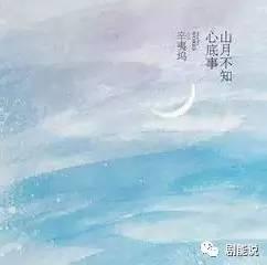 《山月不知到心底事》的出品方竟然是它……杨洋宋茜颖儿会参演么?