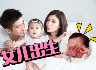 恭喜!贾静雯第3胎女儿出生,取名小Bo妞!