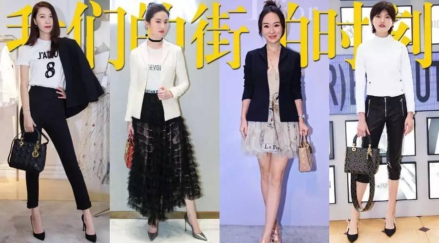 仙女裙给仙女穿,刘亦菲、霍思燕一人一种Dior美!