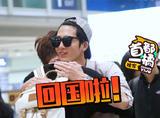 《花儿与少年3》剧组回国!机场拥抱告别超温馨!