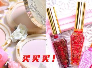 预算有限如何下手?2017年日本平价药妆必买清单!