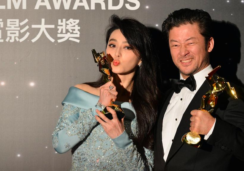 亚洲电影大奖:范冰冰夺影后,《我不是潘金莲》获最佳影片!