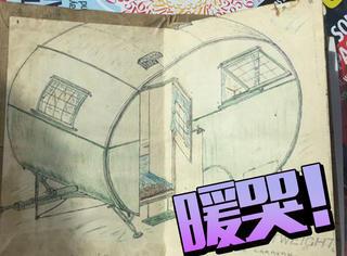 他在战俘营画下的设计图成了给女儿最好的礼物