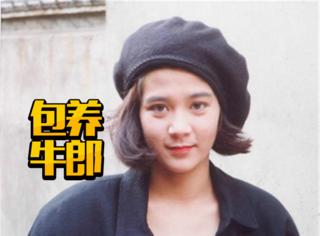 袁惟仁前妻自曝曾花百万包牛郎,不得不说她年轻时还蛮美
