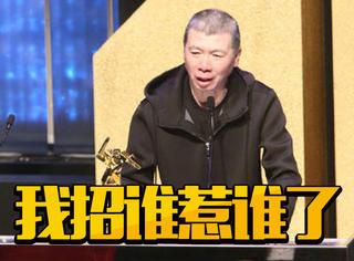 冯小刚被潘金莲告了!不是他电影中的角色,是真的潘金莲!