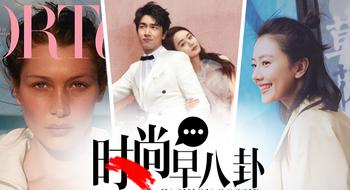 """林更新的""""新娘""""是赵丽颖?高圆圆见他活蹦乱跳太可爱"""