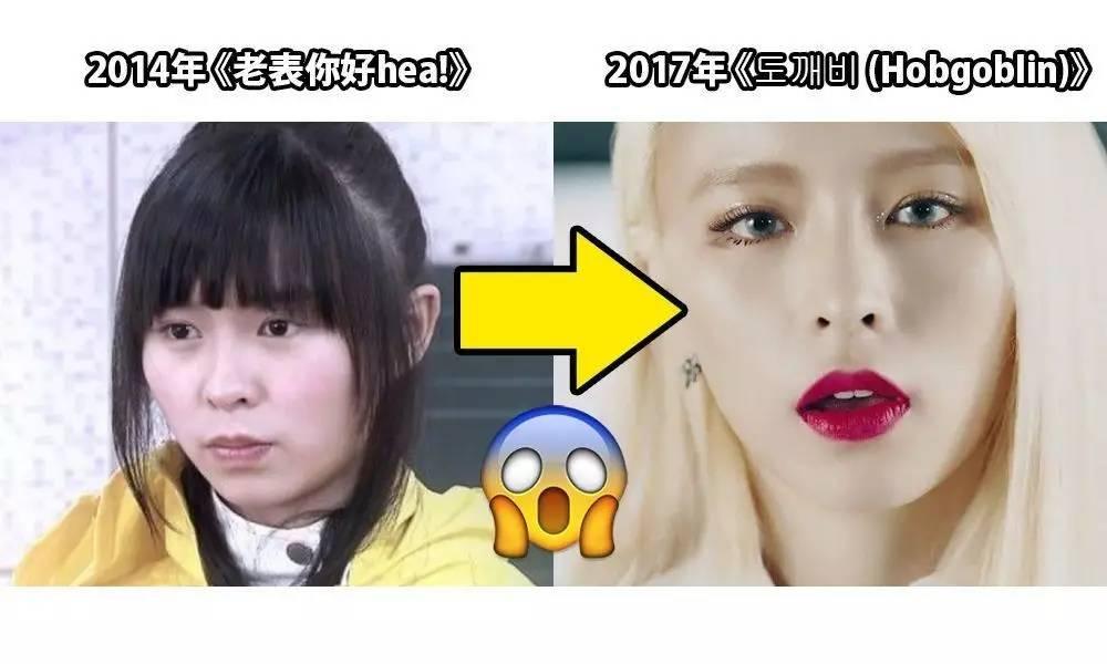 大变身!TVB童星韩国出道成泫雅师妹,整容整到亲妈不认?!
