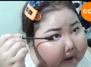 惊呆!泰国大脸妹自信教化妆!结果……
