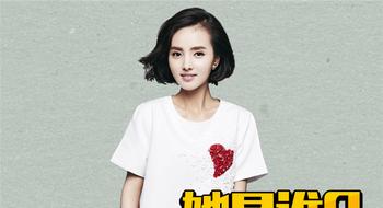 当过模特、曾是李易峰前任,和徐海乔一起被拍的女星是?