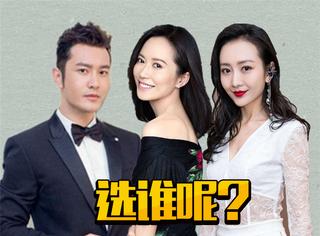 中国版《我的恐怖妻子》翻拍,你觉得俞飞鸿搭配黄晓明合适吗?