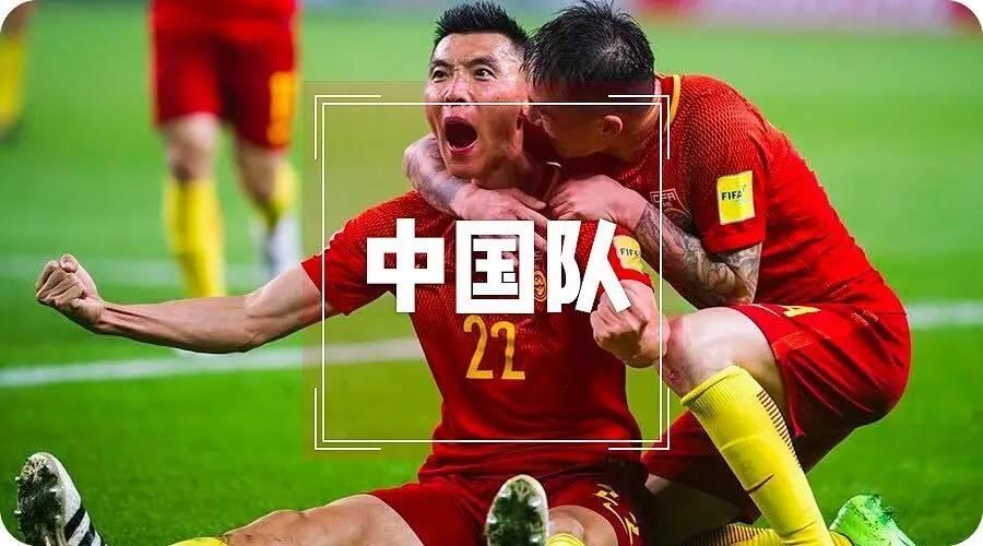 国足赢了!中国队颜值也吊打韩国好吗?
