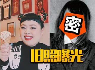 日本最受欢迎的胖妹渡边直美旧照曝光,竟然这么瘦!