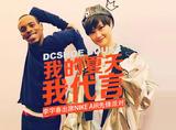 李宇春出席NIKE AIR先锋派对,身穿银色夹克太拉风!