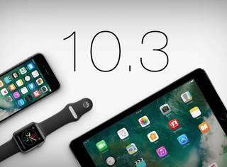 要不要升级iOS新版本?我们帮你先检查了一遍,答案是…