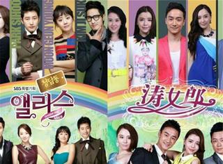 这些国产剧海报好眼熟啊,难道不是照着韩剧拍的?