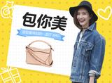 杨幂、江疏影都爱这款造型独特的手袋,马天宇背上了超大号?