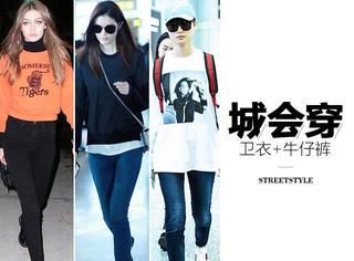 卫衣+牛仔裤的简单搭配并不过时,不信你看李宇春、何穗、Gigi