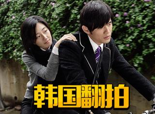 周杰伦导演处女作被韩国翻拍不意外,因为《不能说的秘密》太火啦!