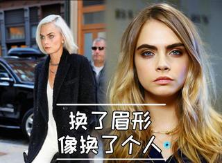 粗眉icon Cara Delevingne换完头发还要换眉毛了?