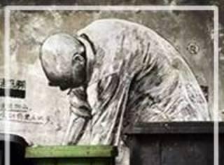 从中央美院辞职 画作震惊迪拜艺术展 在国内却要天天躲城管