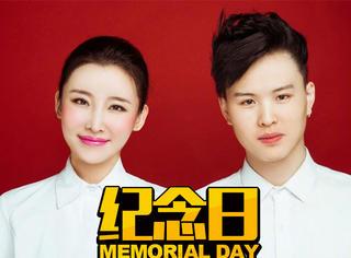 恭喜!《好声音》选手张玮宣布结婚,结婚照超甜蜜!