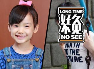 还记得日本的天才小童星芦田爱菜吗,她现在长这样!