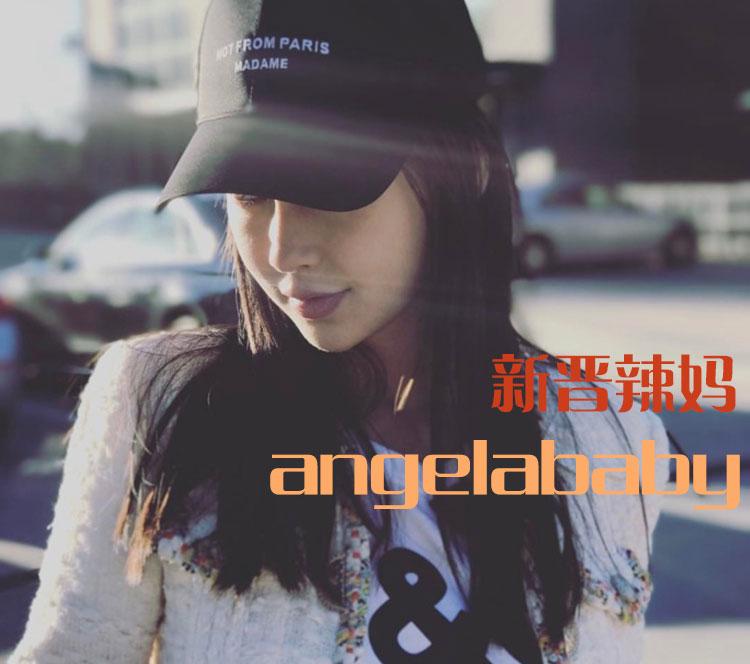 新晋辣妈angelababy活跃在网上,隔着屏幕也能看出的好状态!